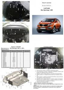 Защита двигателя Kia Sportage 3 - фото №11 + 1 + 1