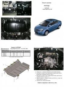 Защита двигателя Great Wall Voleex C10 - фото №4