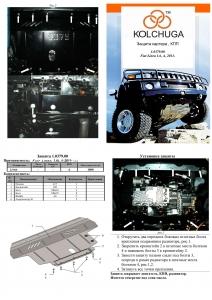 Защита двигателя Fiat Linea - фото №9 + 1