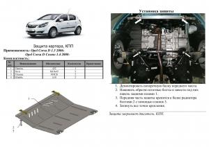 Защита двигателя Opel Corsa D Cosmo - фото №3