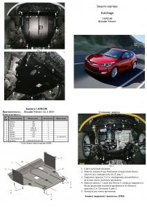 Захист двигуна Hyundai Veloster - фото №4