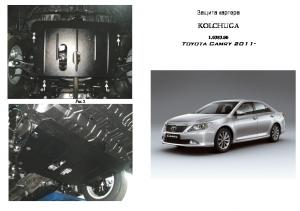 Защита двигателя Lexus ES 300h - фото №3