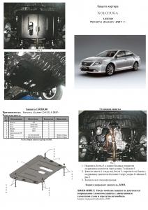 Защита двигателя Lexus RX 350 - фото №4 + 1