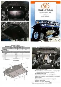 Захист двигуна Toyota Highlander 2 рестайлінг - фото №3