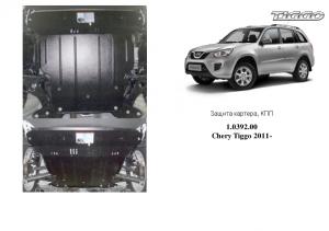 Защита двигателя Chery Tiggo 3 - фото №3