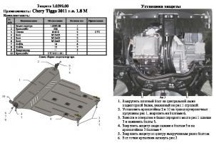 Защита двигателя Chery Tiggo 3 - фото №3 + 1