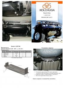 Защита двигателя Mitsubishi L200 4 - фото №16 + 1