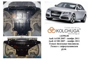 Защита двигателя Audi A5 B8 - фото №9 + 1 + 1