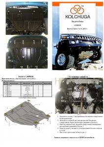 Защита двигателя ЗАЗ Chance - фото №5