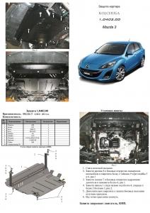 Защита двигателя Mazda 3 (2-ое поколение) - фото №3