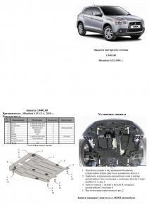 Защита двигателя Peugeot 4008 - фото №4