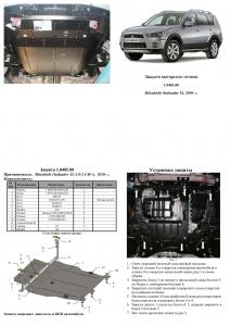 Захист двигуна Mitsubishi Outlander 2 XL - фото №8