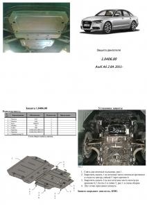 Защита двигателя Audi A6 C7 - фото №4