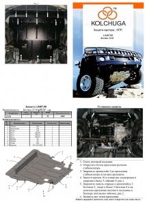 Захист двигуна Богдан 2110 - фото №3