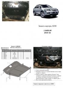Защита двигателя BYD S6 - фото №4