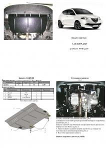 Защита двигателя Lancia Ypsilon - фото №3 + 1