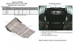 Захист двигуна Mitsubishi L200 4 - фото №16