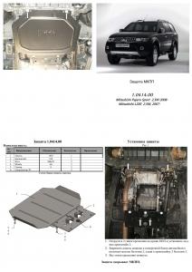 Защита двигателя Mitsubishi L200 4 - фото №16 + 1 + 1