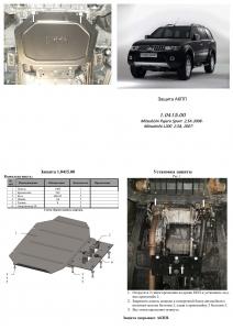 Защита двигателя Mitsubishi L200 4 - фото №16 + 1 + 1 + 1 + 1