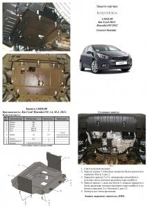 Захист двигуна Kia Ceed 2 - фото №13