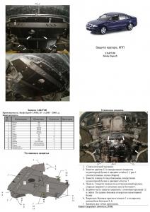 Защита двигателя Skoda Superb 1 - фото №5