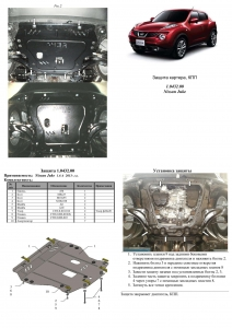 Захист двигуна Nissan Juke - фото №6