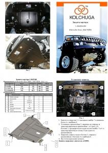 Захист двигуна ЗАЗ Vida - фото №5