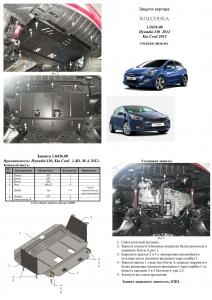 Захист двигуна Hyundai i-30 (2-е покоління) - фото №11 + 1