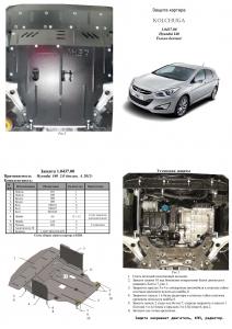 Защита двигателя Hyundai i-40 - фото №7 + 1