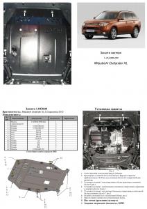 Защита двигателя Mitsubishi Outlander 3 - фото №10