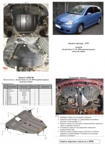 Защита двигателя Suzuki Liana - фото №10 + 1 + 1