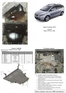 Защита двигателя Mazda 5 - фото №6