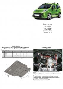Защита двигателя Fiat Fiorino - фото №6