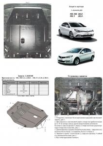 Защита двигателя MG-5 - фото №3