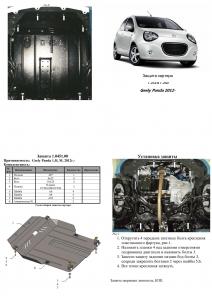 Защита двигателя Geely Panda - фото №4