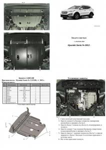 Захист двигуна Hyundai Santa Fe 3 - фото №12