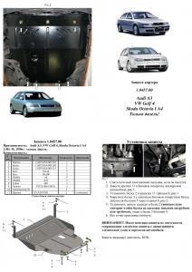 Защита двигателя Volkswagen New Beetle - фото №11 + 1
