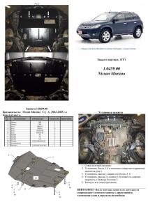 Защита двигателя Nissan Murano 1 - фото №3
