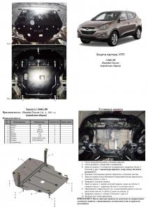 Защита двигателя Hyundai Tucson 2 (ix35) - фото №9