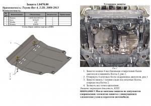 Защита двигателя Toyota RAV4 3 - фото №10