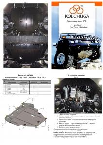 Защита двигателя Ford Grand C-Max - фото №4