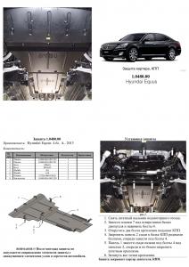 Защита двигателя Hyundai Equus - фото №6