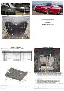 Захист двигуна Honda Accord 9 - фото №12