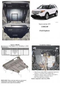 Защита двигателя Ford Explorer 5 - фото №9