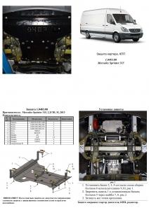 Защита двигателя Mercedes-Benz Sprinter W906 рестайлинг - фото №8