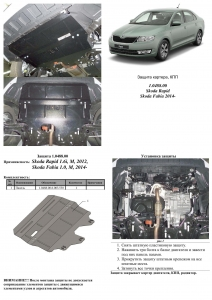 Защита двигателя Skoda Fabia 3 - фото №3