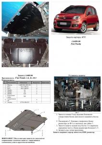 Защита двигателя Fiat Panda - фото №6 + 1