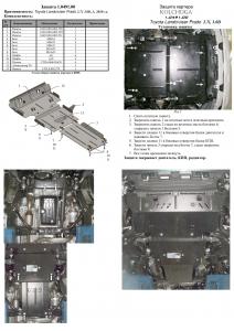 Защита двигателя Toyota Land Cruiser Prado 150 - фото №7 + 1