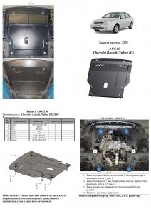 Защита двигателя Chevrolet Lacetti (Nubira) - фото №6