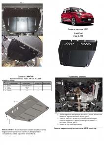 Защита двигателя Fiat 500L - фото №4
